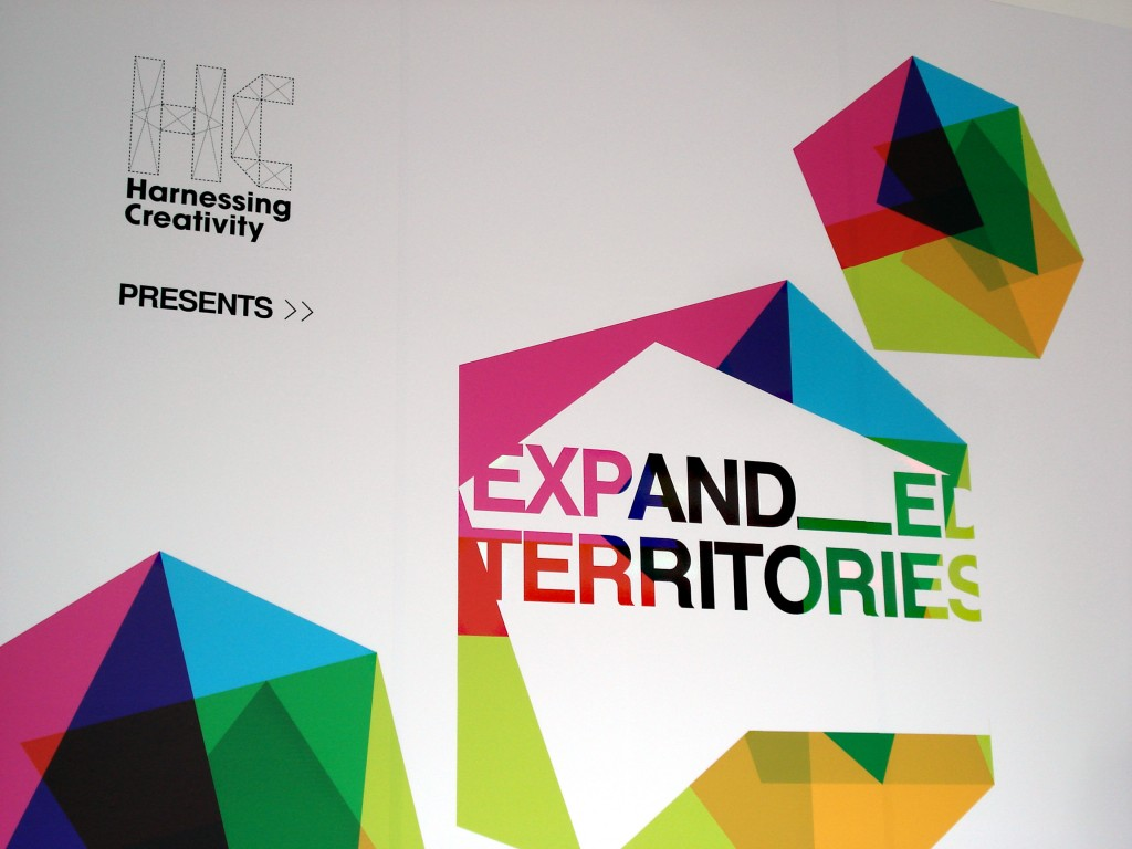 HC Exhibition Logo